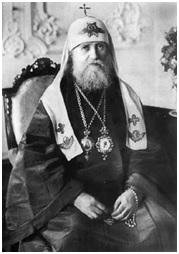 Архиепископ Виленский и Литовский Тихон (Белавин), в последствии патриарх Московский и всея Руси