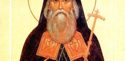 Память Святителя Игнатия Брянчанинова