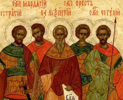 День памяти мчч. Евстратия, Авксентия, Евгения, Мардария и Ореста (284-305)