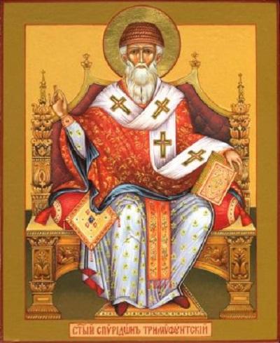 Свт.Спиридон, епископ Тримифунский