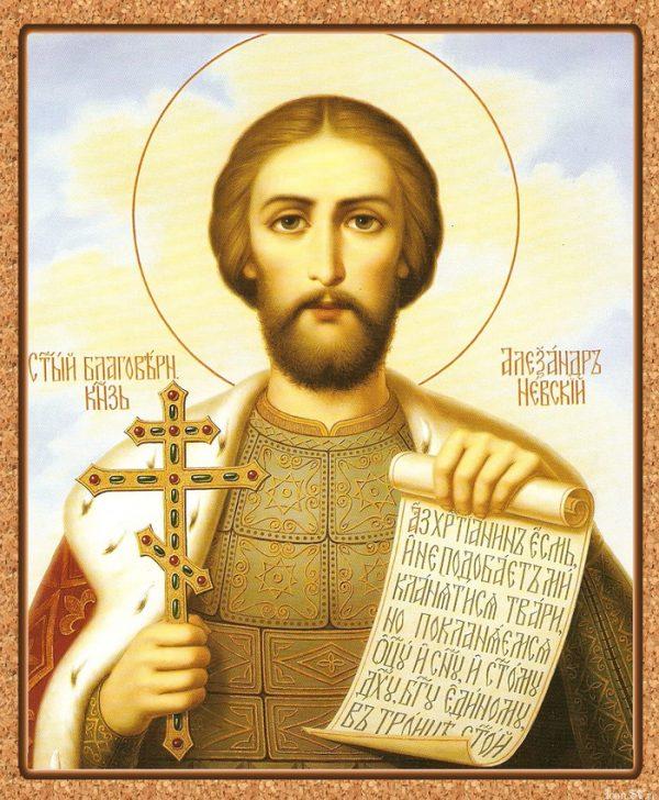 Престольный праздник храма Александра Невского