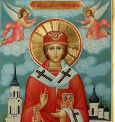Свт. Никита, еп. Новгородский (1108)