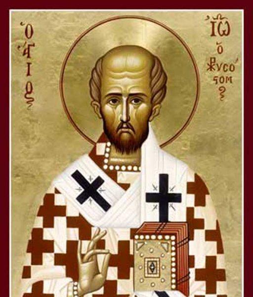 День памяти свт. Иоанна Златоуста