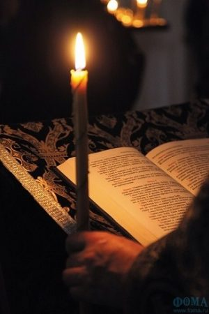 Великий канон прп. Андрея Критского (2 часть)