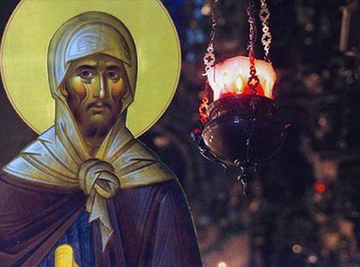 Господи и Владыко живота моего, дух праздности, уныния, любоначалия и празднословия не даждь ми…