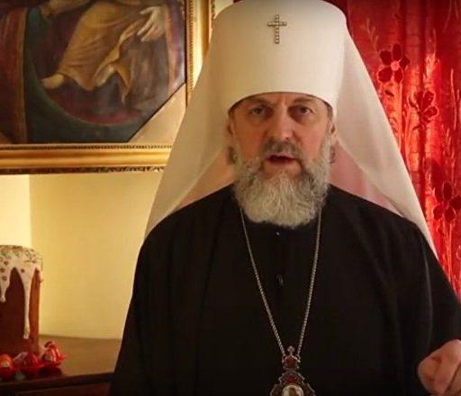 Пасхальное поздравление Митрополита Виленского и Литовского Иннокентия
