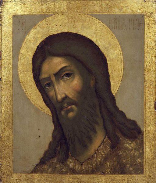 Предтеча и Креститель Спасов Иоанн.