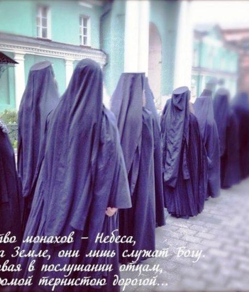Для чего и кому нужны православные монастыри?