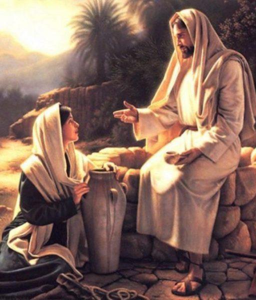 О поклонении Богу Духом и Истиною Поучение в неделю о самаряныне